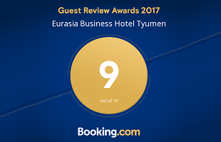 Награда Guest Review Award 2017