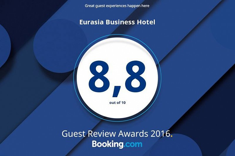 Награда Guest Review Award 2016